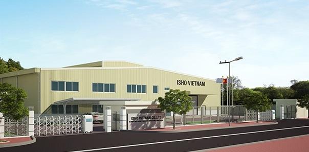 ISHO ベトナム会社の第2工場